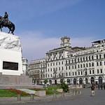 ペルーの首都リマを散策