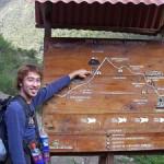 インカトレイル3泊4日旅:魔の二日目