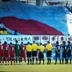 【現地レポ】トゥーロン国際大会開幕戦:日本対トルコ