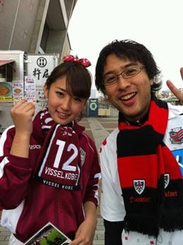 2013神戸対札幌