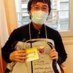 白血病を発症した札幌サポを見舞いに行ってきた。