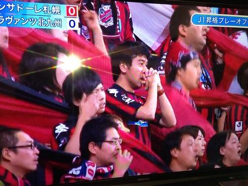札幌対北九州