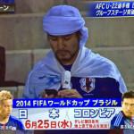 【現地レポ】U-21日本代表 豪州を下し決勝Tへ!