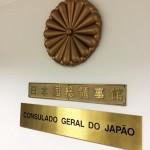 ブラジルW杯現地におけるパスポート常時携帯の是非について