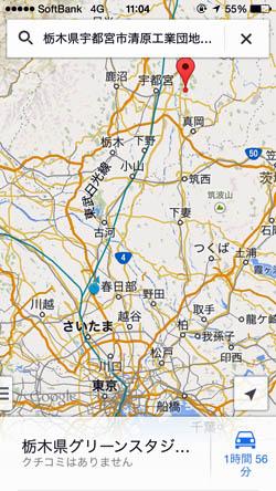 栃木対札幌