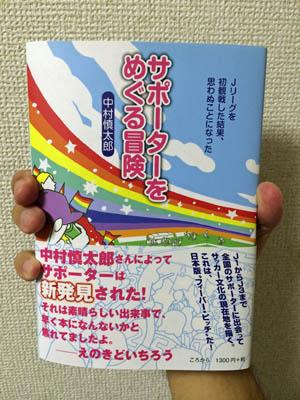 20140731_02