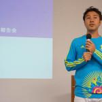 札幌で開催したブラジル報告会、大盛況でした。