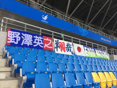 仁川アジア大会 クウェート戦