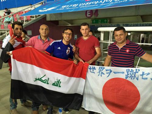 アジア大会イラク戦
