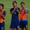 【初体験】「うちの選手」が日本代表でゴールを決める歓び