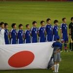 【AFC U-19選手権現地レポ】初戦中国相手にまさかの敗戦