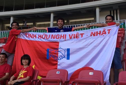 AFC U-19選手権 ベトナム戦