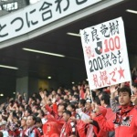 野々村社長の赤黒ナイトに参加した翌日、奈良竜樹Jリーグ100試合出場を祝ってきました。
