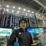 アジアカップを観にオーストラリアに行ってきます。
