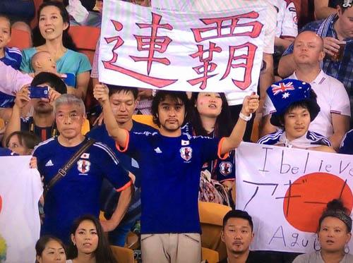 イラク対日本
