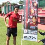 コンサドーレ札幌のサポートシップパートナー「ハットトリック」に2季連続で登録完了しました。