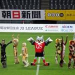 月曜開催のJ2札幌対C大阪に18,044人が集結!これが札幌のポテンシャルだ!