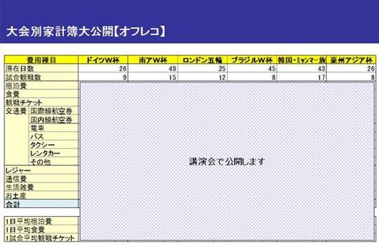 20150709_01