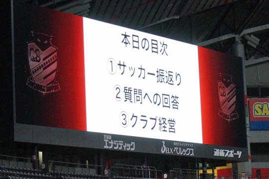 20150815_02