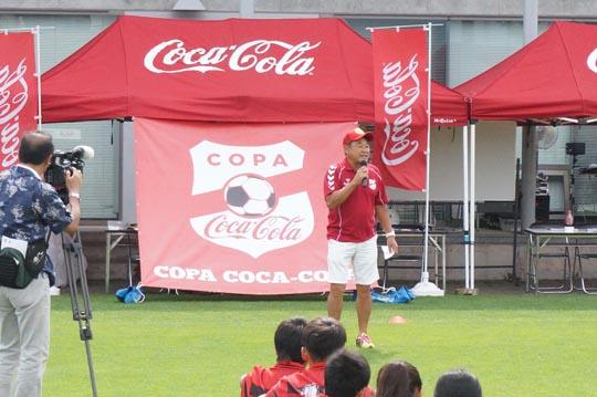 コパ コカ・コーラ札幌大会