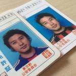 運転免許証の顔写真に見るこの5年間の変化