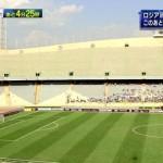 ワールドカップ・アジア2次予選 アフガニスタン対日本の実況ツイート