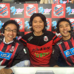 uhbの副音声で札幌対徳島のJリーグ中継に生出演しました!