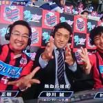 uhbが中継する札幌対浦和の副音声に村上アシシが生出演します!(3年連続)