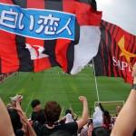 清水対札幌 現地レポート 2-0快勝 内容が糞サッカーでも勝てばいいんです!