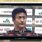 J2第5節札幌対京都 3-1でコンサドーレ快勝 実況呟きまとめておきます