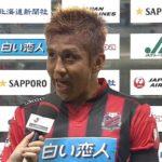 稲本潤一の札幌移籍後初ゴールで今季無敗の首位セレッソ大阪を1-0で撃破!