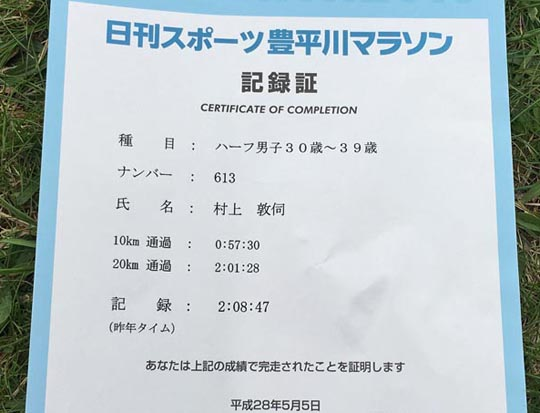 20160505_05