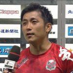 札幌が山口を3-1で下し9年振りの6連勝でJ2首位を堅守!