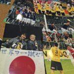 吉田麻也が命名した長崎のカフェLEKKERに行ったらアシシの写真が飾られてたw