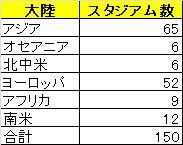 20160921_03