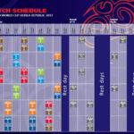 どこよりも早い韓国U-20ワールドカップ現地参戦ガイド