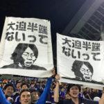 日本がサウジを2-1でくだし最終予選2位浮上 本田・香川・岡崎のスタメン外しは英断