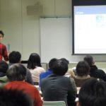 砂川誠氏ゲストのアシシ講演会に80人来場 僕はフクアリ炎上の顛末を語る