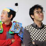 【更新】ちょんまげ隊ツンさんと村上アシシの座談会&MARCH上映会を開催します