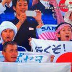【追記あり】サウジ1-0日本 史上最強のアウェイを体感できたのが収穫
