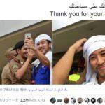 アラビア語で感謝のツイートをしたらサウジ人からリプの嵐でお祭り状態になった件