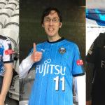 川崎フロンターレのユニフォームを着たフランス人3人に遭遇したブラジル戦@リール