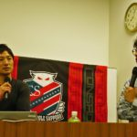 7月21日に札幌でロシアW杯帰国報告会&コンサドーレ後半戦の展望を語る会を開催