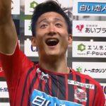 都倉賢の劇的後半AT弾で札幌が湘南相手に1-0勝利!コンサドーレは6位に浮上