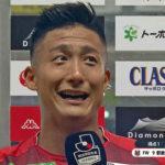 三好の移籍後初得点と都倉の今季5度目の後半AT弾で札幌は鳥栖に2-1劇的勝利