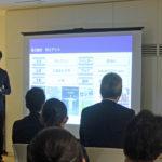 独立ノウハウのセミナーを開催 各社エージェントの特徴やフリーランスの単価構造を解説