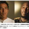NHKスペシャル「ロストフの14秒」は必見の神番組!再放送は12月11日 完全編は12月30日放送