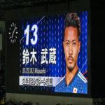 鈴木武蔵A代表デビュー 「うちの選手」が晴れ舞台に立つ歓び