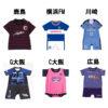 Jクラブがベビー服を売るべき理由 J1リーグ18クラブのロンパースの品揃えを調べてみた