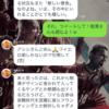 相澤陽介氏インタビュー記事の感想ツイートをまとめました